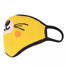 Cat Face Kids Mask