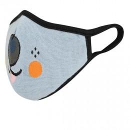 Doggo Kids Mask