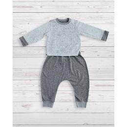 Piccolo Set Grey