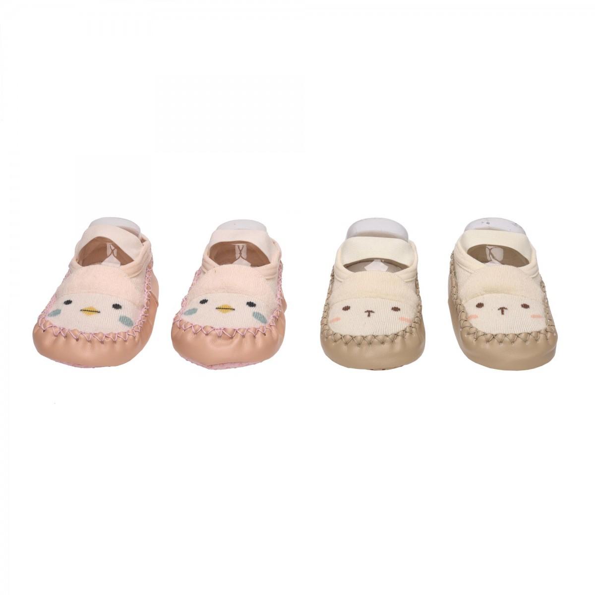 Happy Feet Pink & Peach Slip On Booties - 2 Pack
