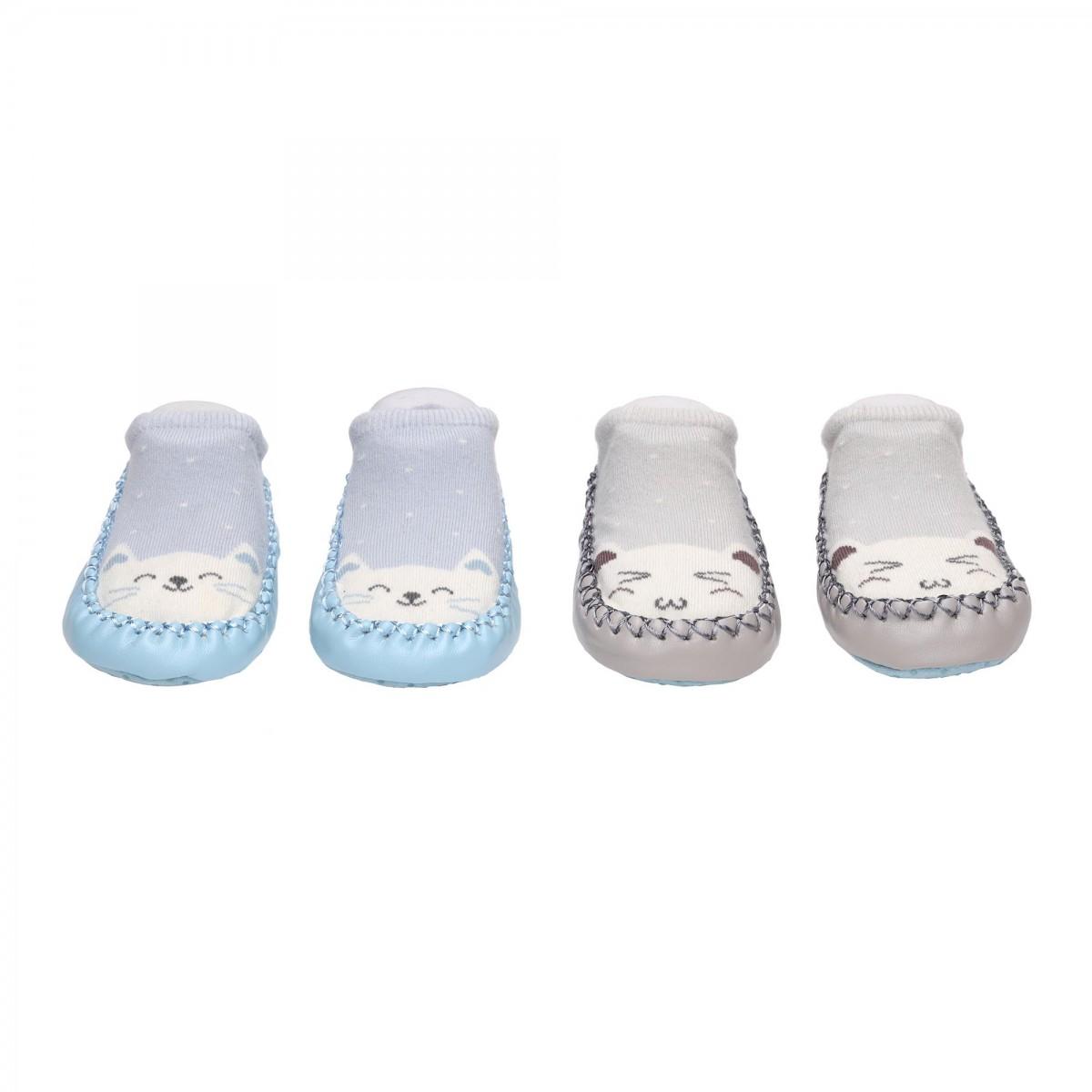 Smiling Shining Blue & Grey Booties - 2 Pack