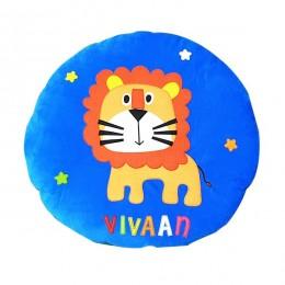 Big Lion Floor Cushion