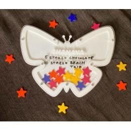Reward Jar Butterfly