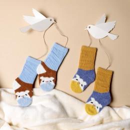 Happy Hamster Blue And Orange ribbed socks