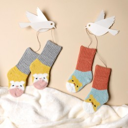 Happy Hamster Red And Grey Socks - 2 pack