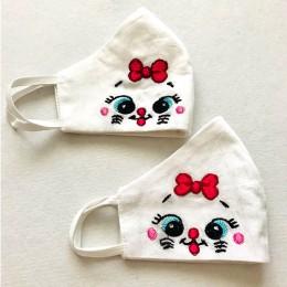 Cute Kitten - Reusable Masks