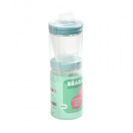 Set of 3 x 200ml Portions Silicone