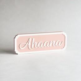 Name Plaque - Fancy
