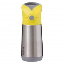 Insulated Sipper 350ml - Lemon Sherbet Yellow Grey