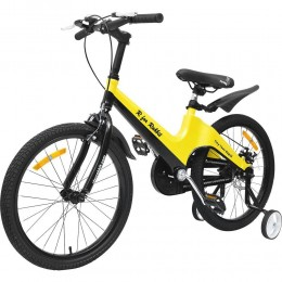 Tiny Toes Rapid Bicycle for kids 7 Years to 10 Years - 20 inch/T