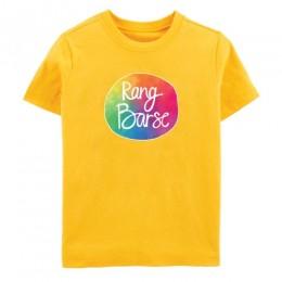 Rang Barse - T-Shirt
