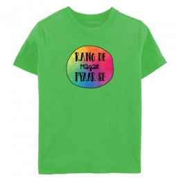 Rang De Magar Pyaar Se - T- Shirt