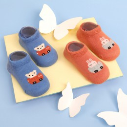 Racing Bear Orange And Blue Socks - 2 Pack