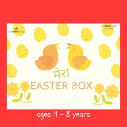 Mera Easter Box  - Kids