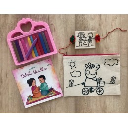 Do It Yourself Colouring Rakhi + DIY Colouring Peppa Pig Pencil Pouch Gift Pack