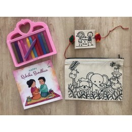 Do It Yourself Colouring Rakhi + DIY Colouring Jungle Safari Pencil Pouch Gift Pack
