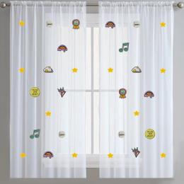 Dreamer -Sheer Curtains