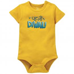 Pehli Diwali - Onesie - Yellow