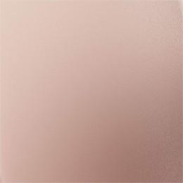 Tripp Trapp Baby Set -  Serene Pink
