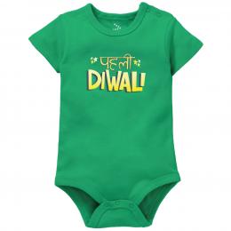 Pehli Diwali - Onesie - Green