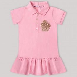 Hem & Cup - Cake Motif Polo Dress