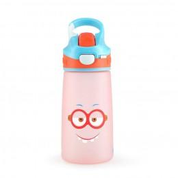 Shy Guy - Snap Lock Sipper Bottle (410ml)