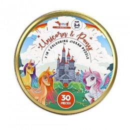 Unicorn and Pony Jigsaw Puzzle - 30 Pieces