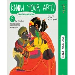 Thota Vaikuntam Art Kit