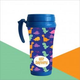 Dino Theme - Personalized Mug