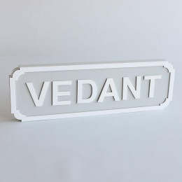 Name Plaque - 6 and 7 Letters